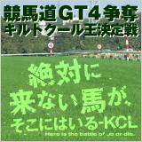 img42_kcl2005a.jpg
